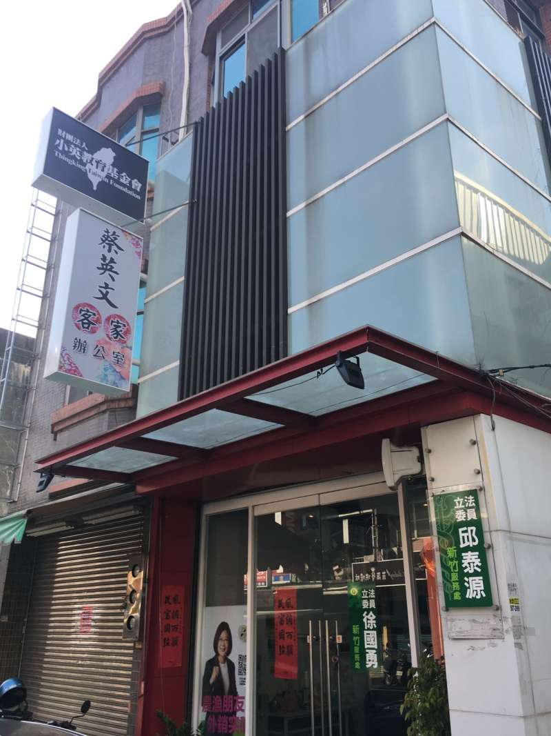 20200925-總統蔡英文於新竹關係設立「客家辦公室」。(讀者提供)