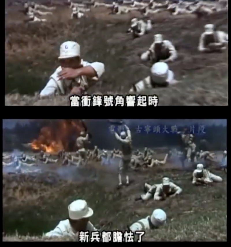 「李光前烈士」影片截圖。(作者提供)