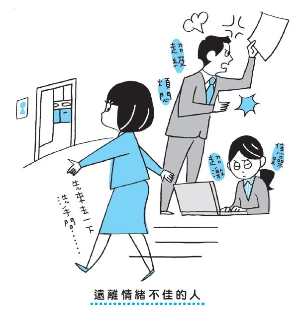(圖/三采文化提供)