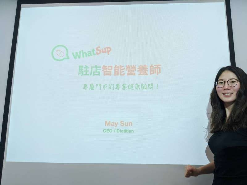 WhatSup 不斷修正品牌走向,並訂立健康管家的商業模式。(圖/新創基地提供)