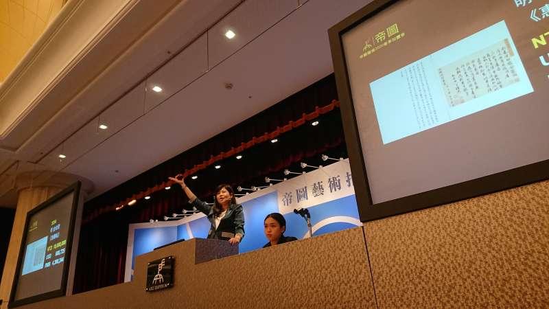 20200929-中華民國畫廊協會秘書長游文玫擁有拍賣官執照。(取自游文玫臉書)