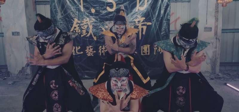 我們是一群由熱愛台灣文化的年輕人,所組成的舞蹈團隊「鐵四帝」。(圖/鐵四帝提供)