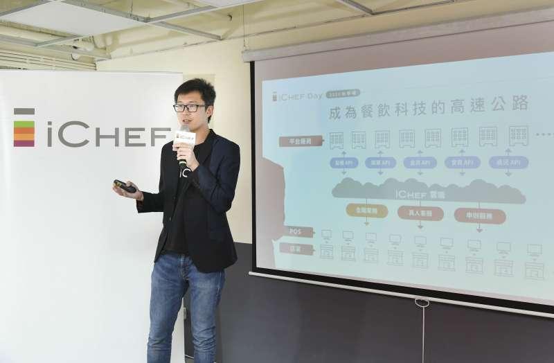 iCHEF 將持續擴大跟全球大型科技平台合作、共同開發產品,讓小店擁有科技平權,致力做「餐飲科技的高速公路」。(iCHEF提供)