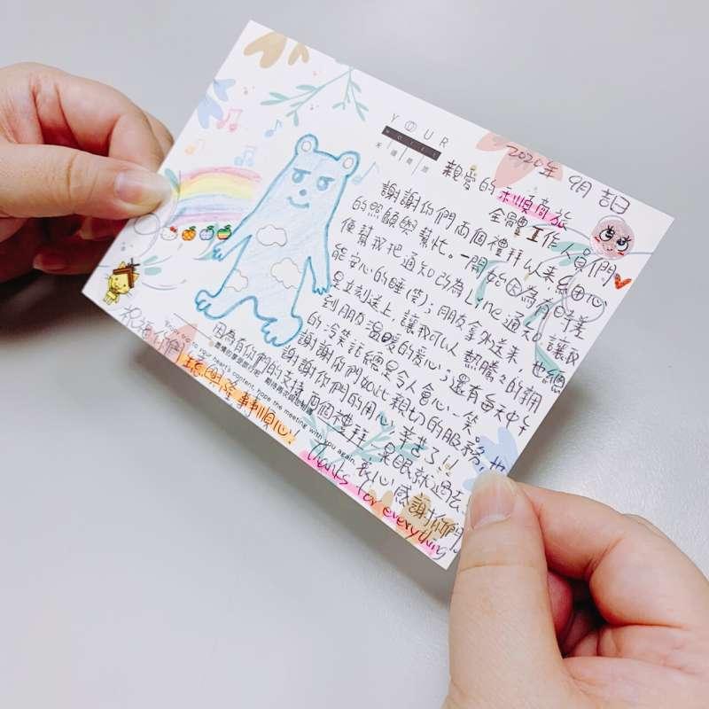 台北市防疫旅館的貼心服務,讓很多旅館業者收到檢疫民眾的愛心小紙條。(圖/截取自臺北市防疫旅館紀錄片)