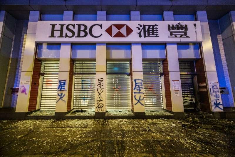 滙豐關閉「星火同盟抗爭支援」相關帳戶、斷絕支持反送中運動的金流,群眾以砸分行表示抗議。(圖/Studio Incendo@ flickr)