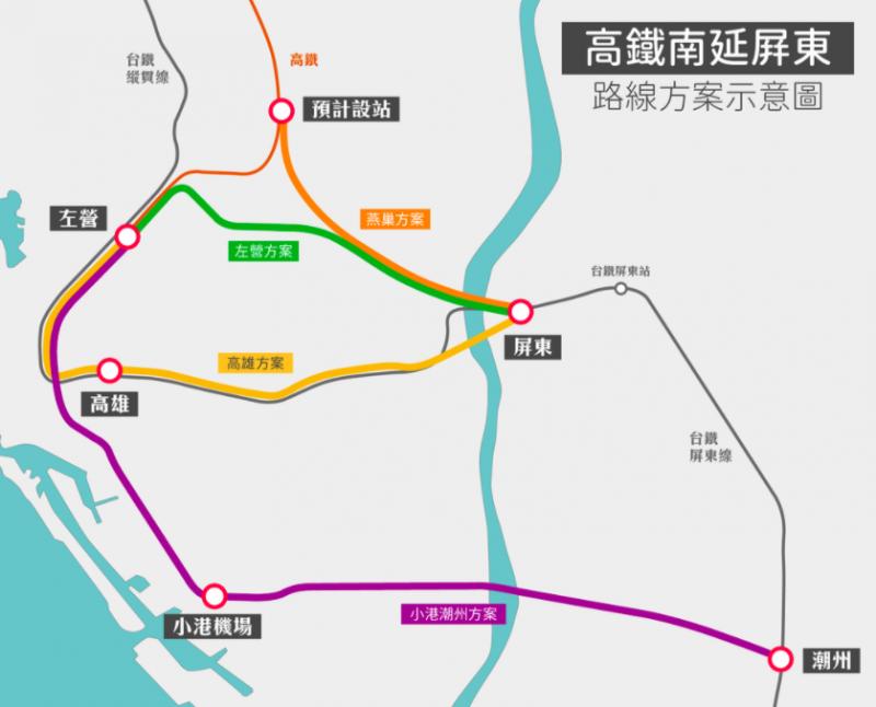20201007-高鐵南延屏東4方案,綠線為左營案,為現行方案,紫色則是小港潮州案。(取自維基百科)