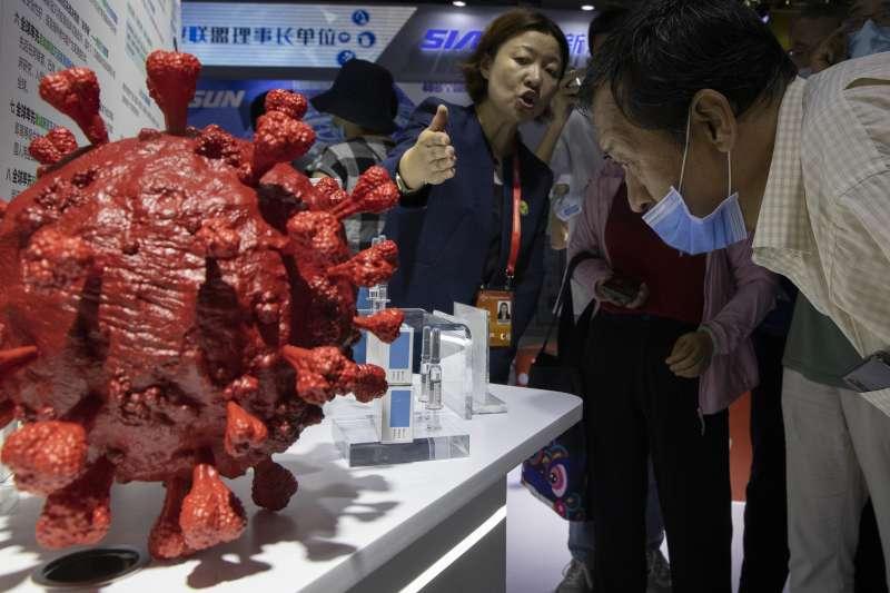 新冠肺炎肆虐,中國加速疫苗研發工作,國藥集團(Sinopharm CNBG)(AP)
