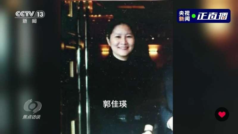 央視報導,郭佳瑛是台灣軍情局制內人員,將《鷹傳媒》的投稿先行呈報給台灣軍情局。(截自央視)