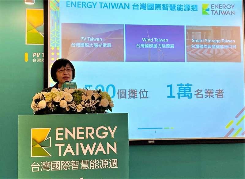 外貿協會秘書長林芳苗在記者會上提到:「台灣國際智慧能源週吸引太陽能、風能、儲能領域多家海內外指標性業者共襄盛舉,展出超過500個攤位,創造更完善的再生能源解決方案。」(外貿協會提供)