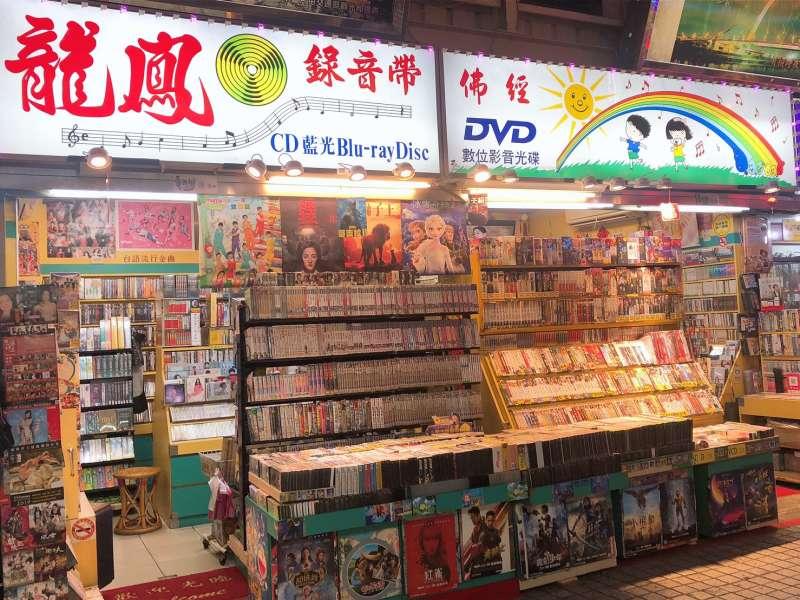 位於華西街早於50年代已成立的龍鳳唱片行,如今店內仍有許多珍藏記憶(圖片來源:華西街觀光夜市自治會)