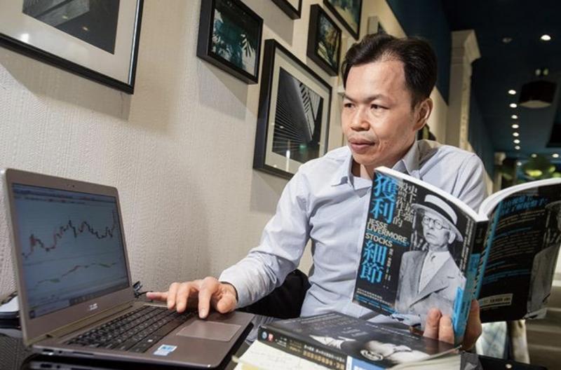 陳弘自認是「史上最強操盤手」傑西.李佛摩的忠實信徒,而這也間接反映在他相對簡單的投資風格上。(圖/今周刊提供)