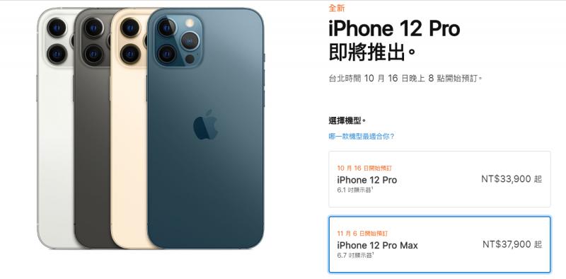 (圖片來源/蘋果官網)