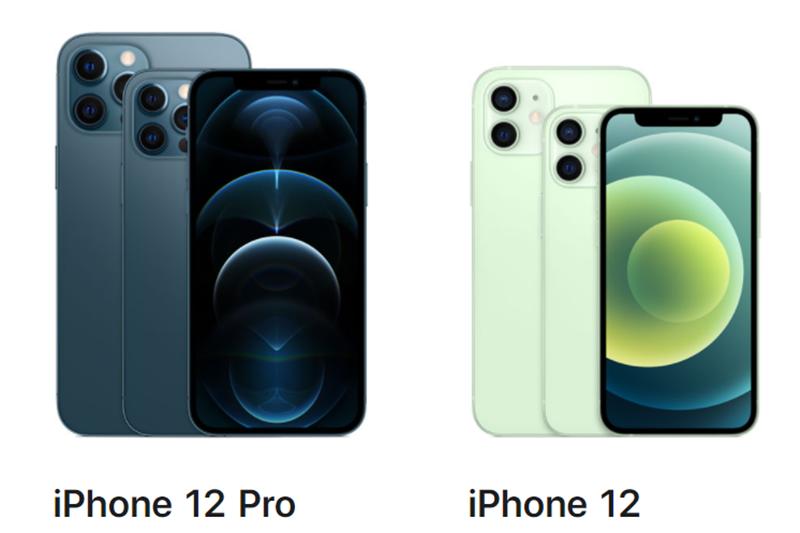 iPhone12終於亮相。(圖/取自iPhone官網)