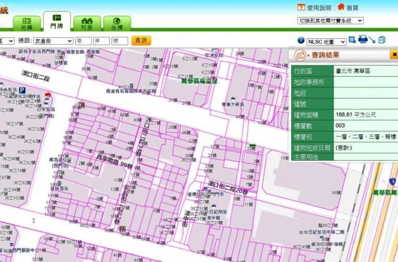 民眾看地籍圖,要留意房子是否建在道路用地或是公共設施用地上。(圖/591房屋交易網提供)