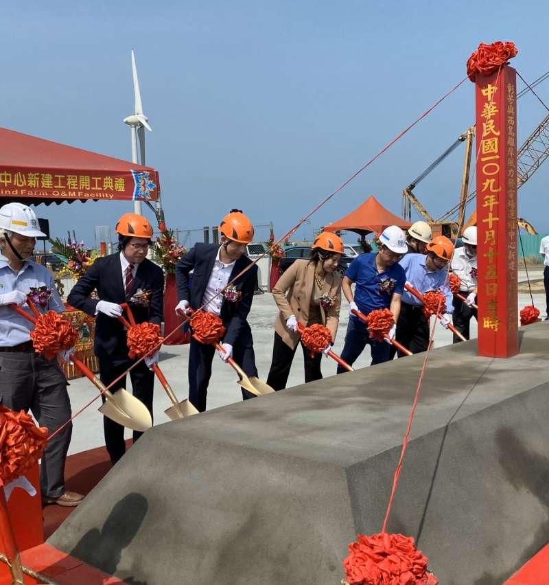 CIP彰芳暨西島離岸風場運維工程正式動土 打造亞太首座離岸風電運維中心。(CIP提供)