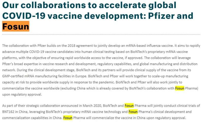 台灣東洋公司將採購德國BioNTech藥廠與美國輝瑞藥廠(Pfizer)、中國復興醫藥(Fosun Pharma)合作研叔的新冠肺炎疫苗(BioNTech官網)