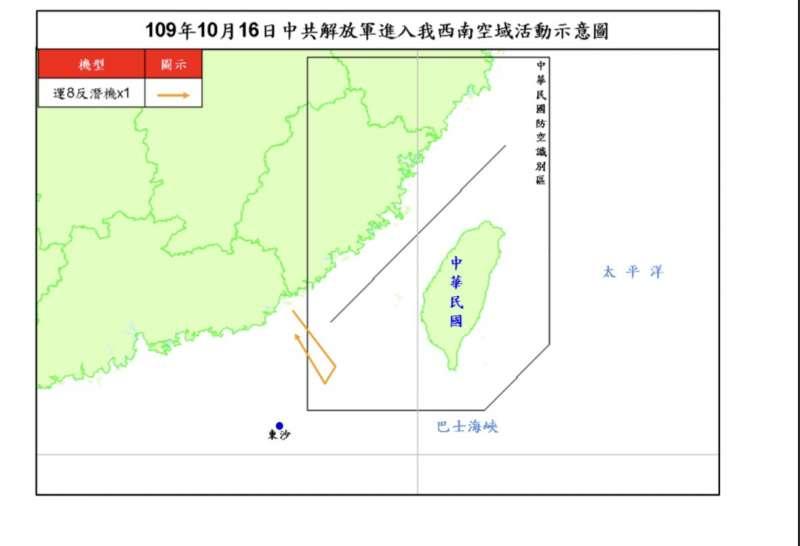 10月16日上午共機路線圖。(空軍提供)