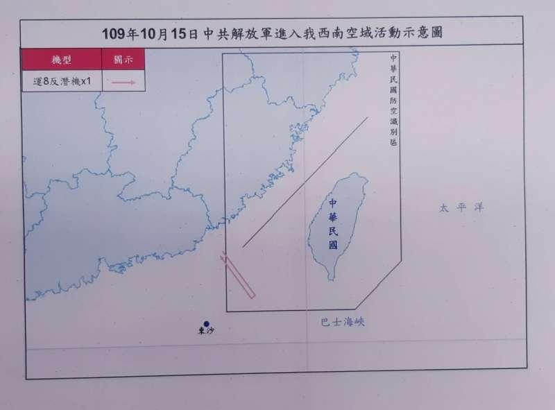 20201016-空軍15日公布共機動態圖示。(空軍司令部提供)