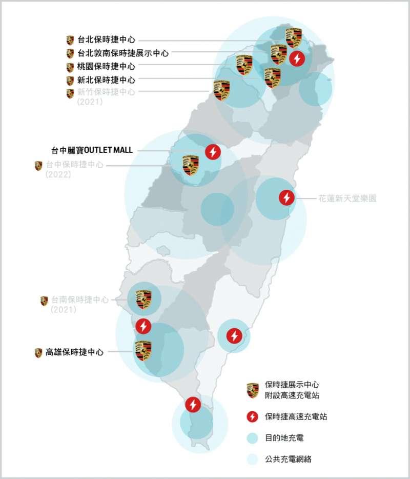 台灣保時捷將進一步強化縱貫台灣西半部的高速充電網絡,讓Taycan車主得以盡情享受每一趟輕鬆無虞、且登峰造極的純電駕馭樂趣!(台灣保時捷提供)