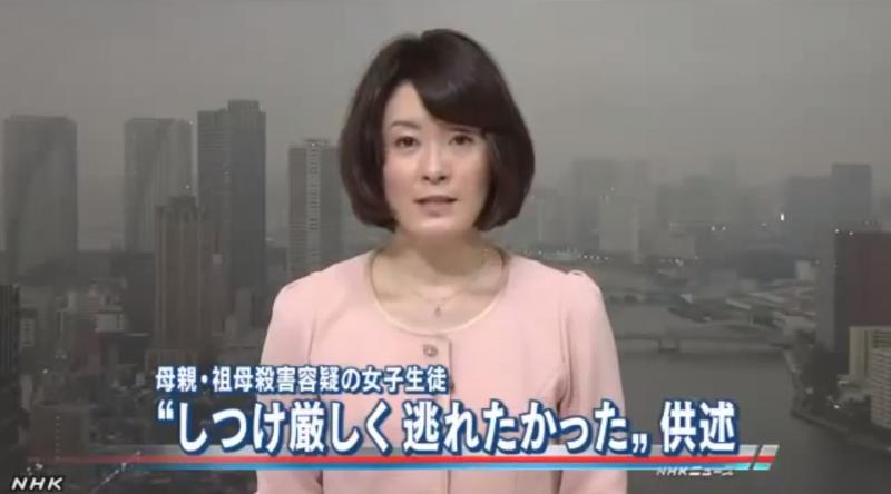 經過警方的訊問,智子與彩子慢慢道出了殺人的理由,「管教很嚴格,我想逃出去所以殺了她們。」(圖/翻攝自youtube)