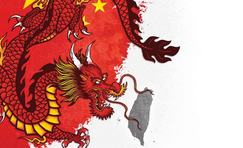 20201020-美國印太司令部出版的軍事期刊《印太防務論壇》(Forum)最新一季報導,提到中國在台發展跨海峽「完整的跨海峽地方政府網絡」滲透。(取自Forum)
