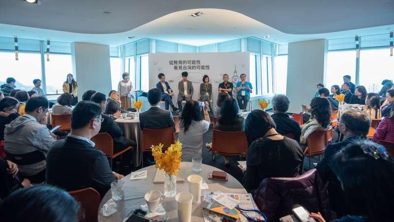 台北101房東揪房客,舉辦公益活動「從教育的可能性看見台灣的可能性」。(台北101提供)
