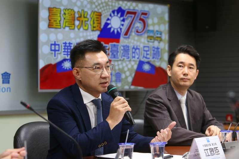 20201022-國民黨主席江啟臣22日出席台灣光復75週年研討會。(顏麟宇攝)