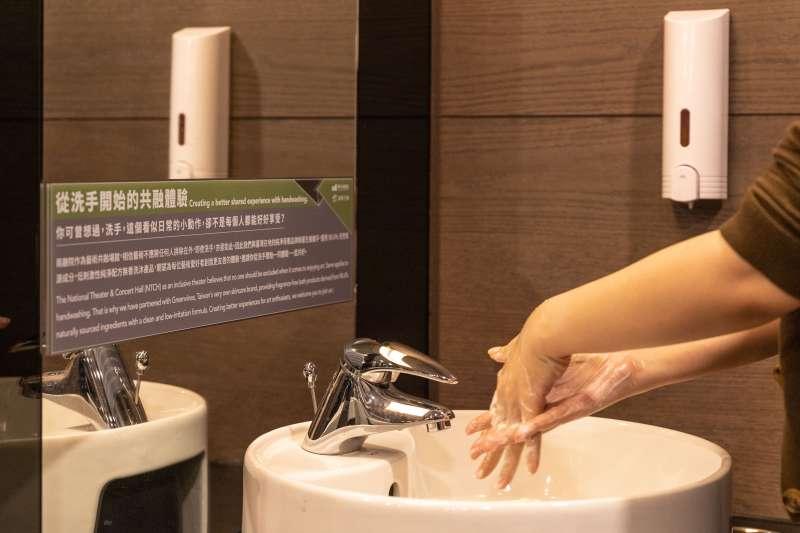 圖三、綠藤生機賦予洗手更多意義,從細節展開更深思考。(圖/綠藤生機)