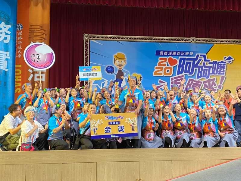 彰化縣和美鎮的鎮平社區獲得2020阿公阿嬤逗陣行-中區競賽常勝組第一名。(圖/彰化縣政府提供)