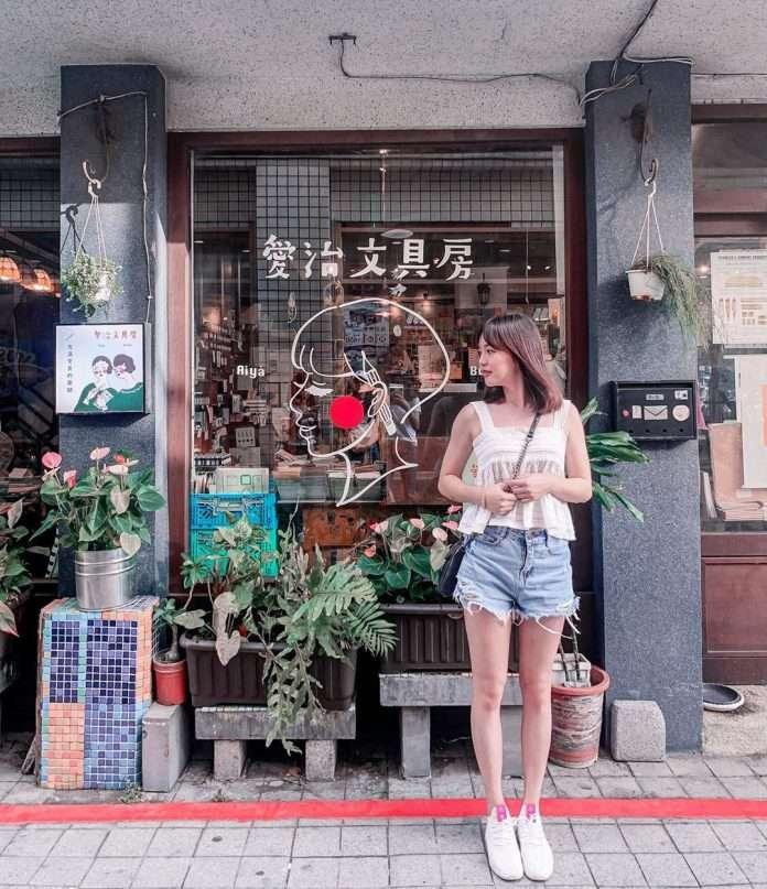 ▲彰化景點推薦-愛治文具房。(圖/chi77wu, Instagram)