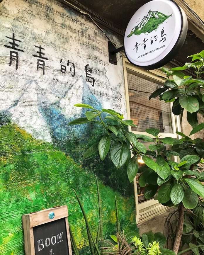 ▲彰化景點推薦-青青的島。 (圖/evahuang691216, Instagram)