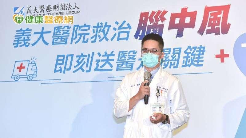 謝孟倉主任指出,根據台灣與國際臨床指引,靜脈血栓溶解劑在中風4.5小時內可以使用,預期可達3成進步,甚至達到康復,若超過時間效果則不好,死亡風險會增高。(圖/健康醫療網提供)