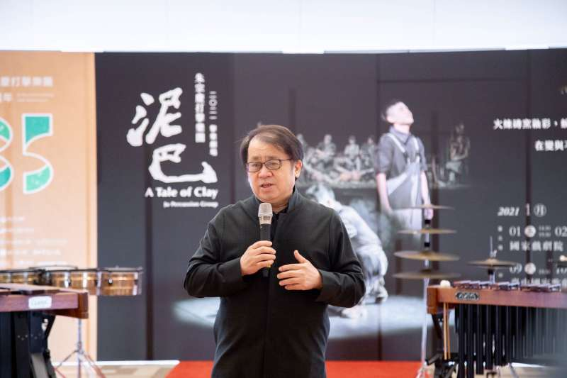 20201103-朱宗慶打擊樂團明年1月將迎來成立35周年,藝術總監朱宗慶於記者會中致詞。(朱宗慶打擊樂團提供)