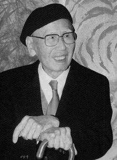 林玉山(取自維基百科)