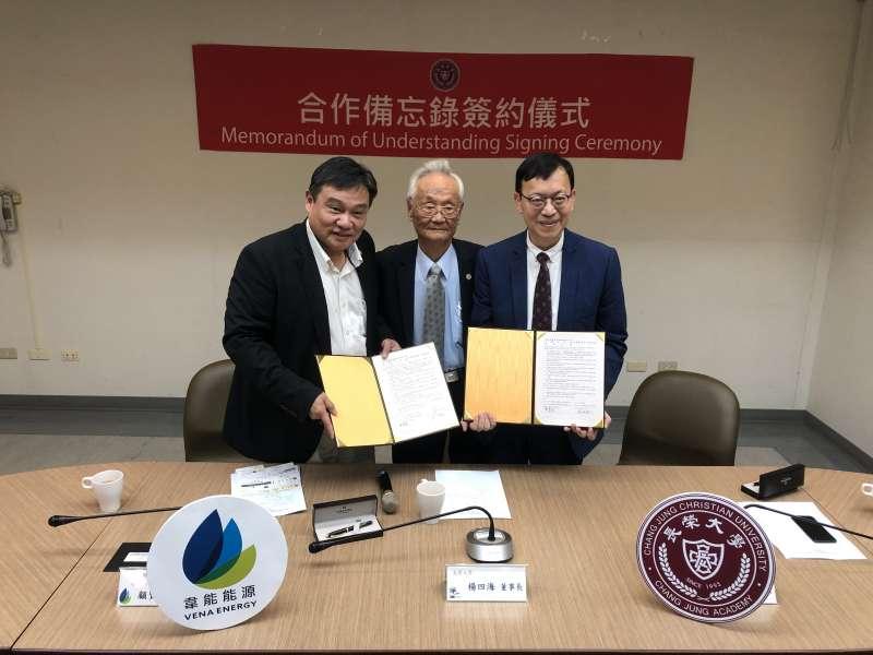 韋能能源台灣區總裁顧賢鉉(左一)與長榮大學校長李泳龍(右一),在長榮大學董事長楊四海(中)見證下簽署綠能科技產學合作備忘錄。(韋能能源提供)