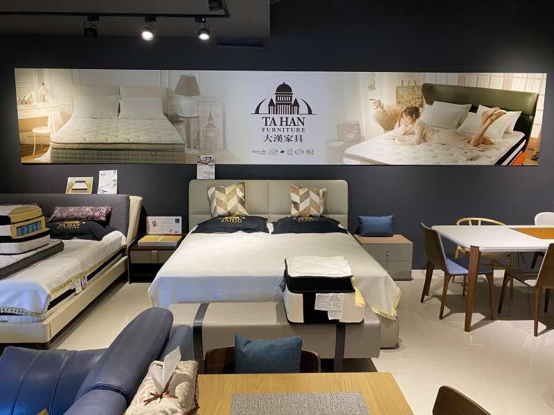 圖三、大漢家具居家概念館的高質感展售空間,讓消費者更享受選購家具的過程。(圖/大漢家具提供)