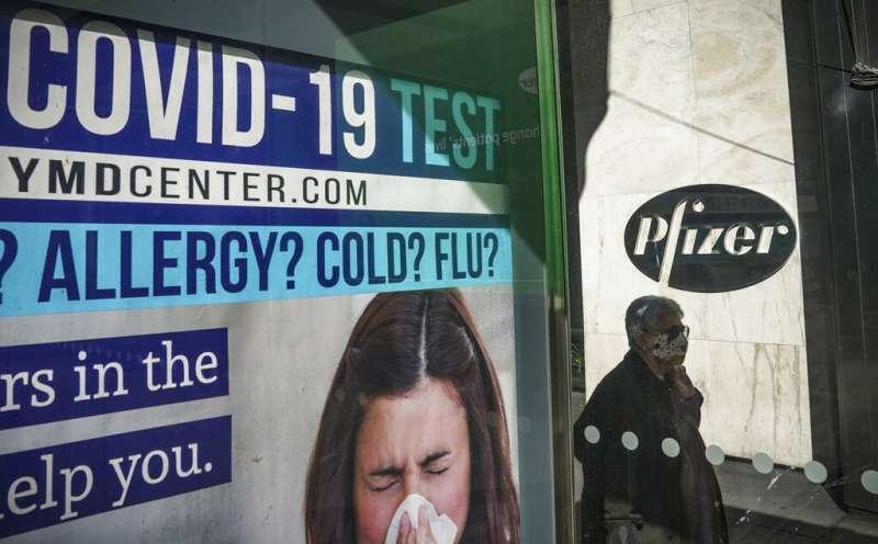 輝瑞(Pfizer)研發的新冠疫苗成為終結疫情的希望所寄。(美聯社)