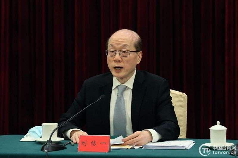 國台辦主任劉結一主持「兩岸領導人歷史性會晤5周年座談會」,規格明顯縮水。(翻攝自國台辦網站)
