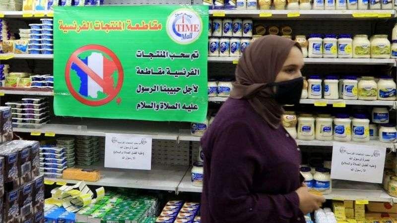 約旦一家超市抵制法國貨的告示。(BBC News中文)