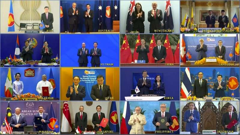 2020年11月15日,東協與中國、日本、南韓、澳洲、紐西蘭共15國透過視訊簽署《區域全面經濟夥伴關係協定》(RCEP)(AP)