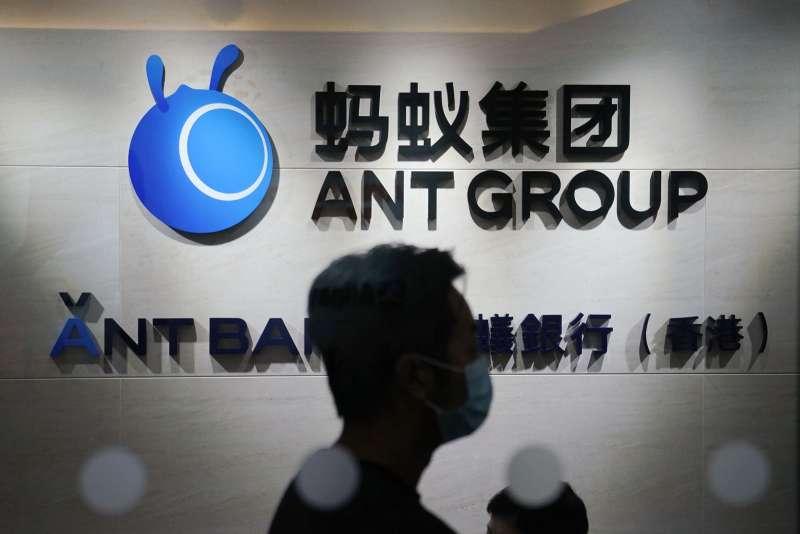 原本將於滬港兩地交易所同步IPO的螞蟻集團,在上市前兩天突然被喊卡。(美聯社)
