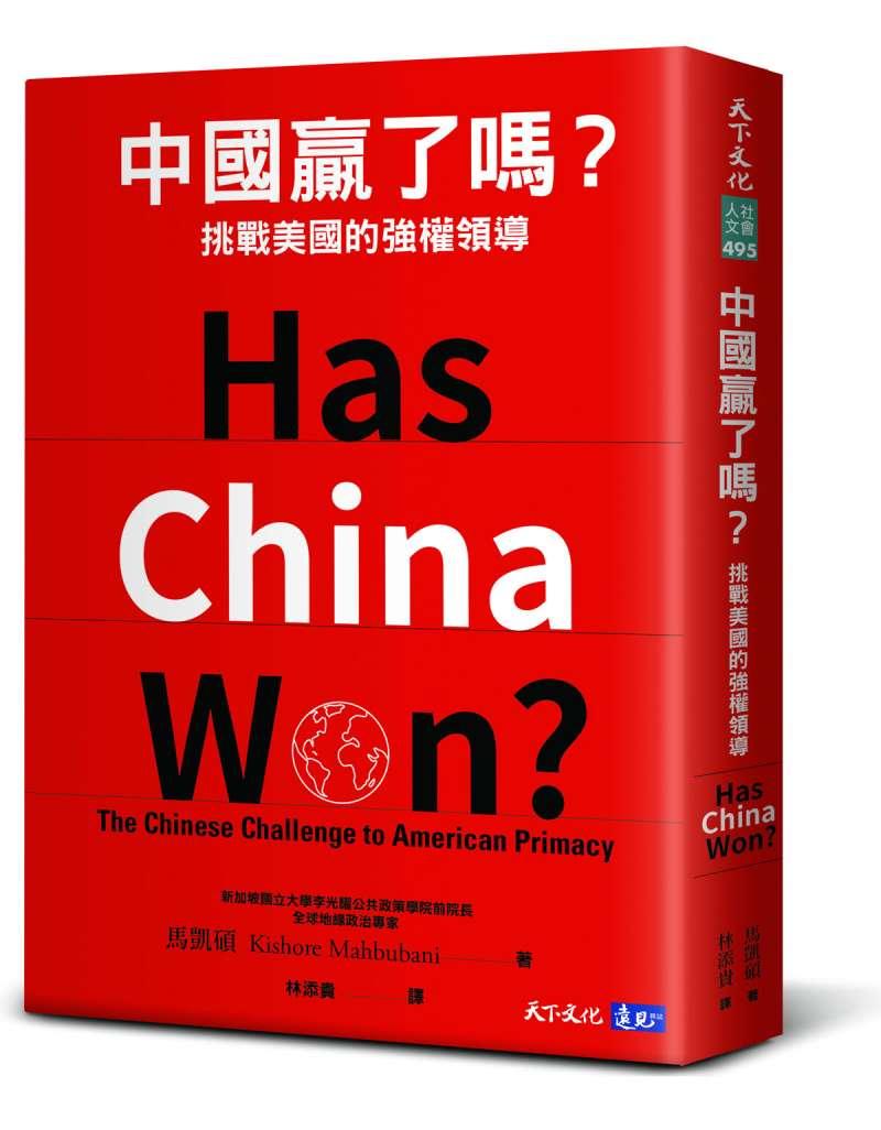 美中對峙、台海緊張情勢升高,台灣該如何安全挺過這場世紀惡鬥?在詭譎的地緣政治裡,小國要如何生存?馬凱碩提出「地緣政治三鐵律」。(天下文化提供)