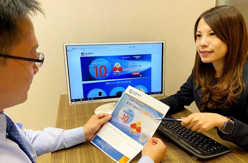 凱基銀攜手遠傳推出「極速升級」貸款  年息1元 搶搭年輕族群5G潮。(凱基銀行提供)