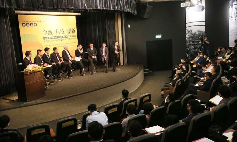 2020.11.30-銘傳大學30日舉行金融x科技x創新 年度論壇。(柯承惠攝)