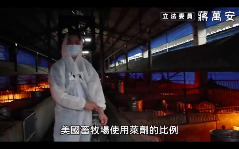 20201201-蔣萬安表示自己赴屏東關心豬農,聽到他們擔心進口萊豬受到衝擊的聲音。(蔣萬安提供)