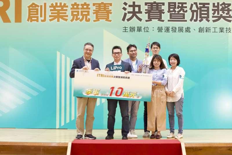 工研院電光所與資通所共同成軍的「Lipro」團隊,獲得季軍的肯定由訊連科技董事長黃肇雄(左一)頒發獎座。(圖/工研院提供)