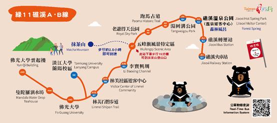 台灣好行礁溪線雙路線。(圖/威昇整合行銷提供)