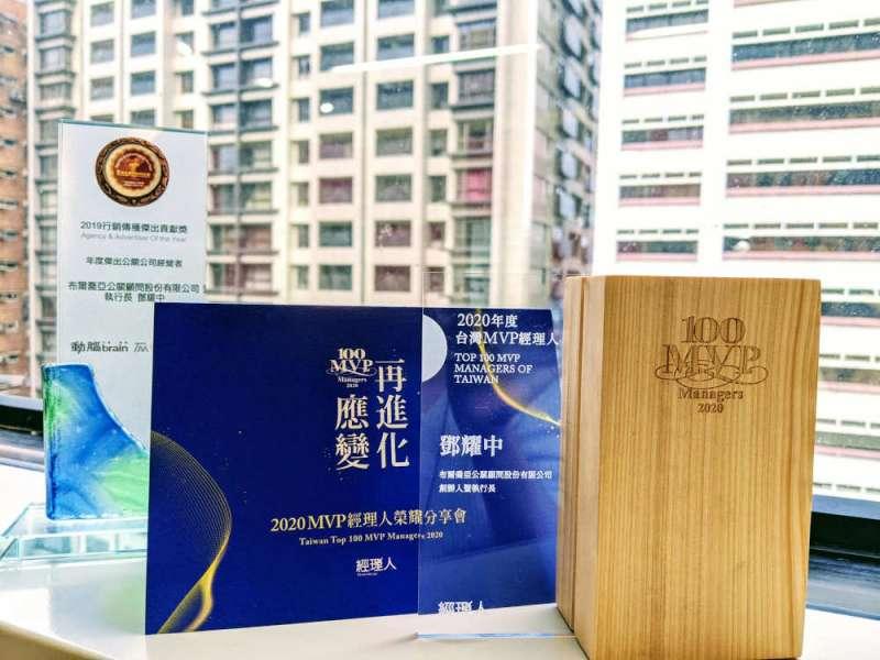 鄧耀中執行長獲選2020百大經理人(布爾喬亞公關顧問公司提供 )