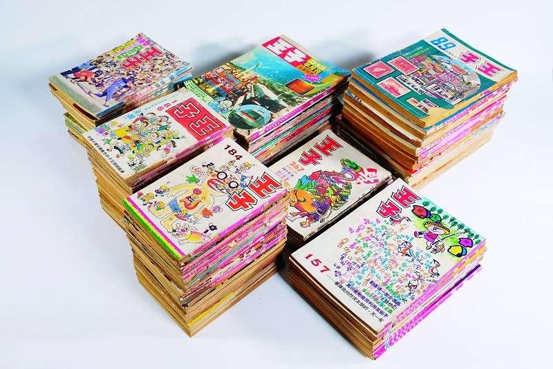 《王子》半月刊一批(含創刊號、《幼年》創刊號)(作者提供)