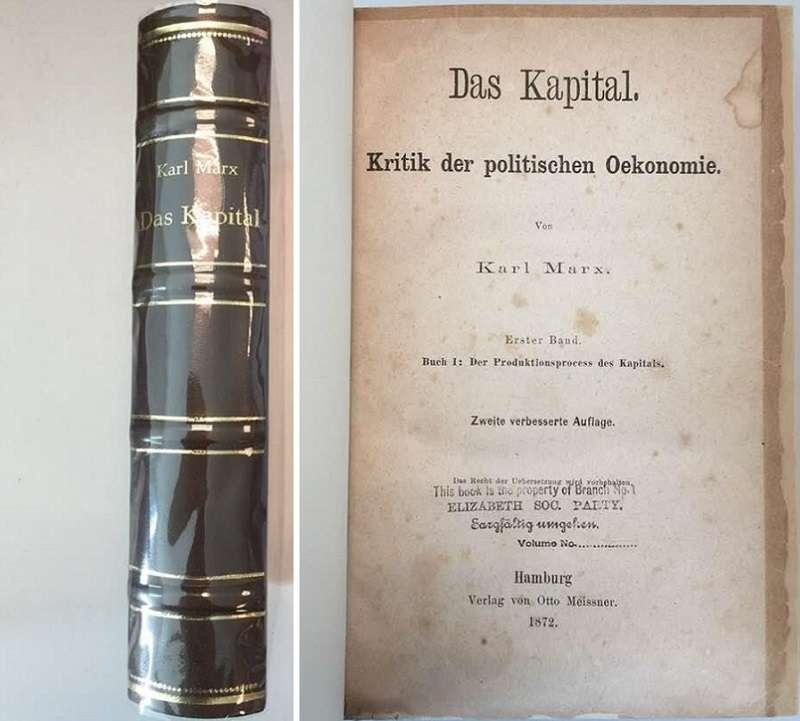 馬克思《資本論》,1872年德文修訂版(作者提供)